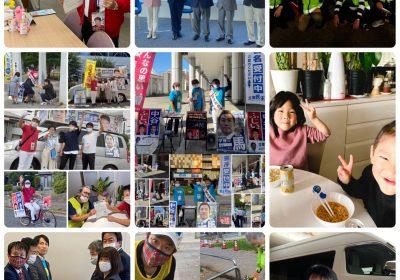 藤居芳明2020年活動